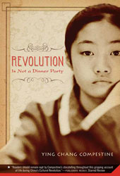 revolution is not a dinner party ying chang compestine