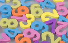 math worksheet : beginning multiplication worksheets for kids : Softschools Multiplication Worksheets